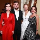 Баста и его семья