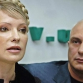 Юлия Тимошенко и ее муж Александр фото