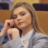 Алина Кабаева в Госдуме фото