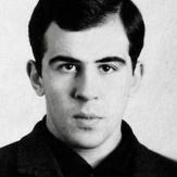Сергей Лавров в молодости фото