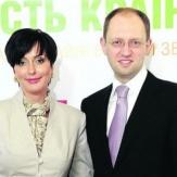 Арсений Яценюк с женой Терезой фото