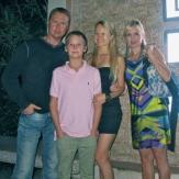 Семья Штефанко в полном составе