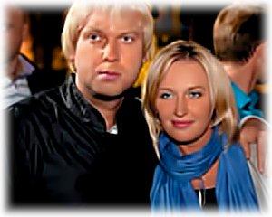 Бывшая жена Сергея светлакова
