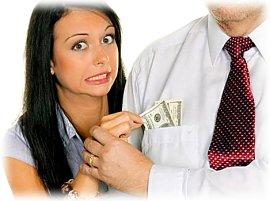 Как просить деньги у мужа
