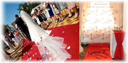 свадьба оскар