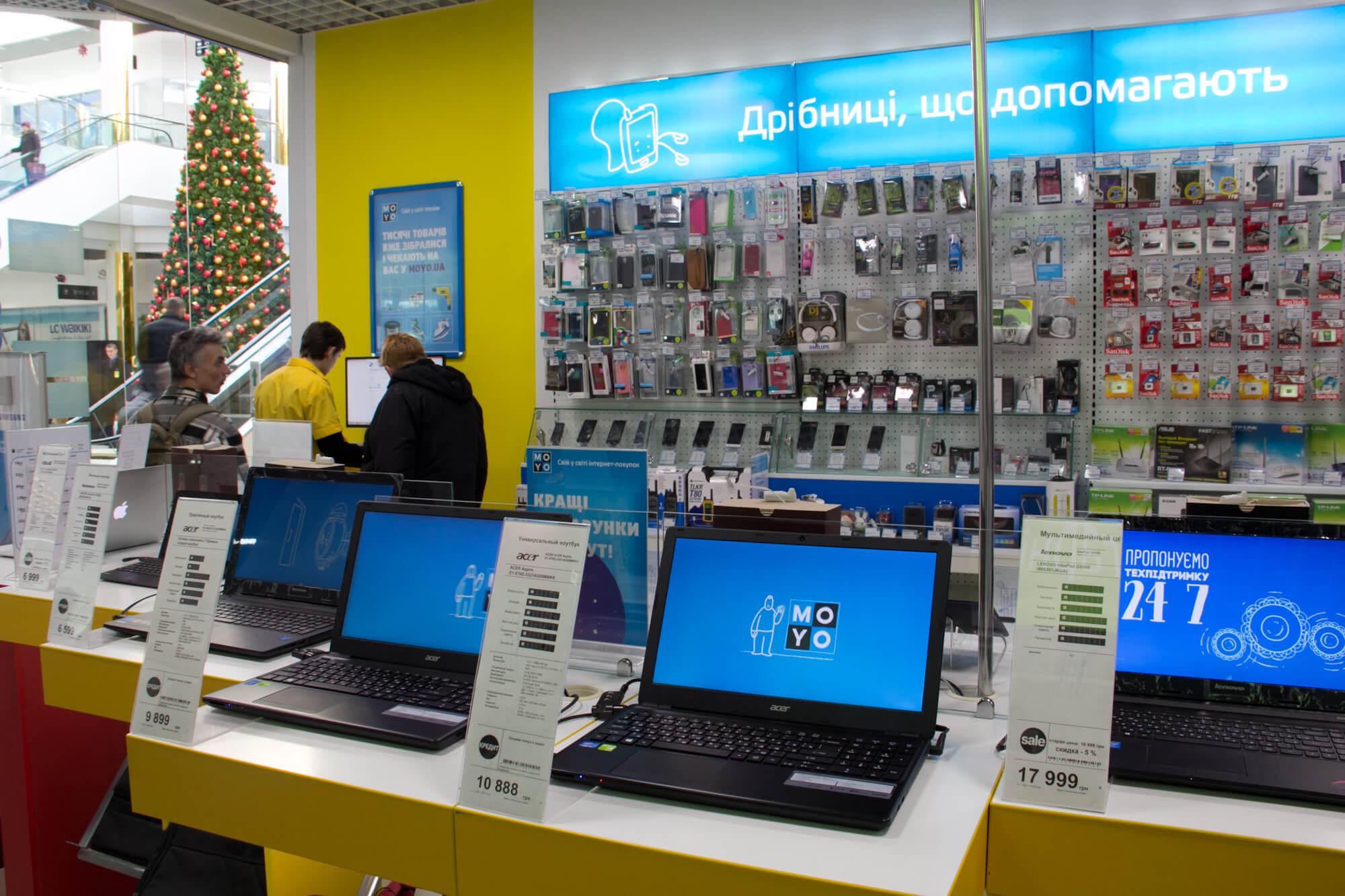 Что такое интернет-магазин MOYО?