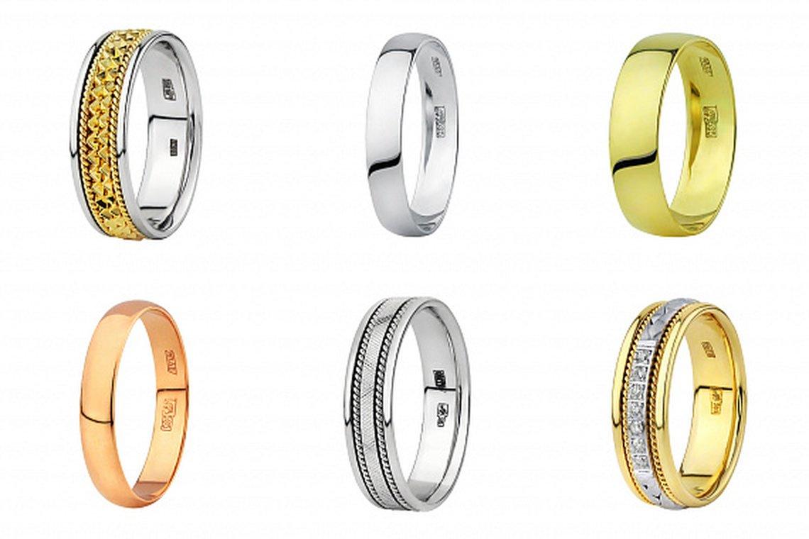 Как уменьшить обручальное кольцо?