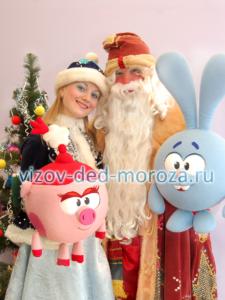 Первая встреча с Дедом-Морозом: чтобы сказка не напугала