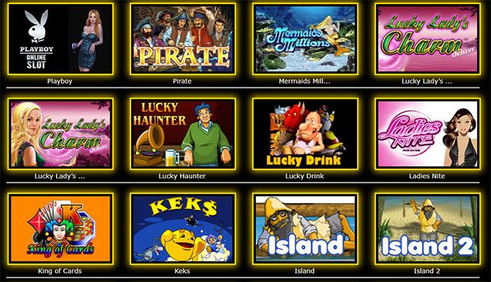 Онлайн-казино «Casino-X»