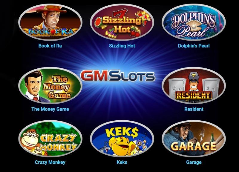"""""""Пчелиная тема""""или тенденции в дизайне игровых автоматов казино Гаминаторслотс"""