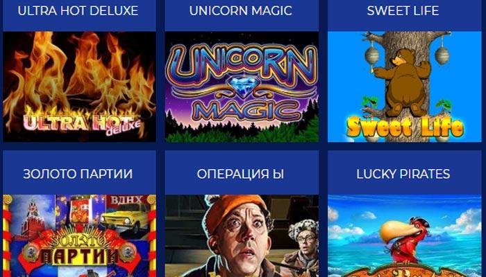 Зачем нужно зеркало казино-онлайн?