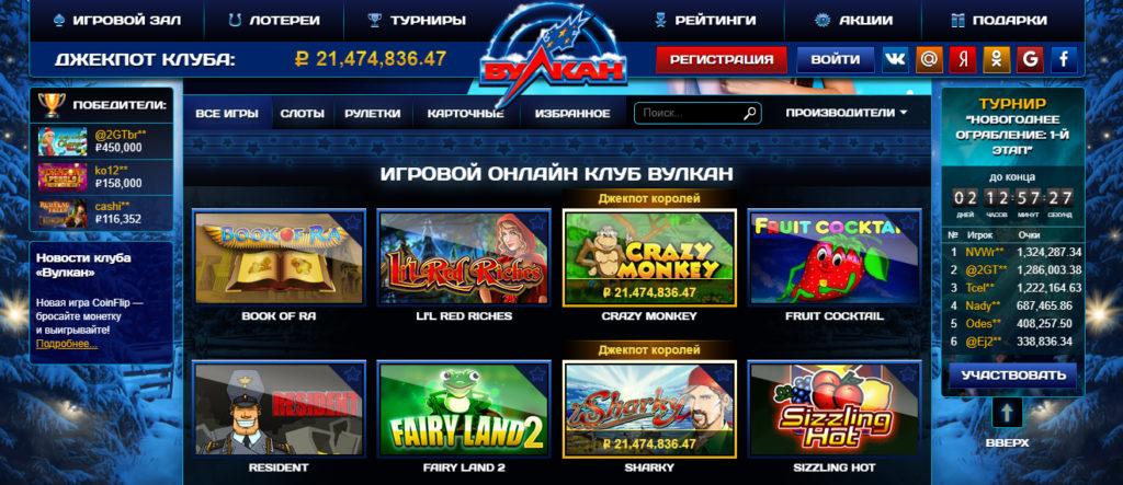 Руководство для начинающих по онлайн-покеру