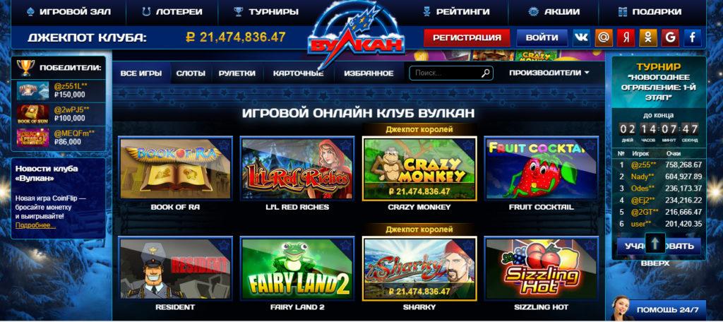 Выбираем правильно игровой автомат в казино Вулкан
