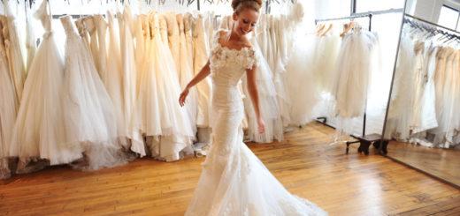 Советы по выбору свадебного платья